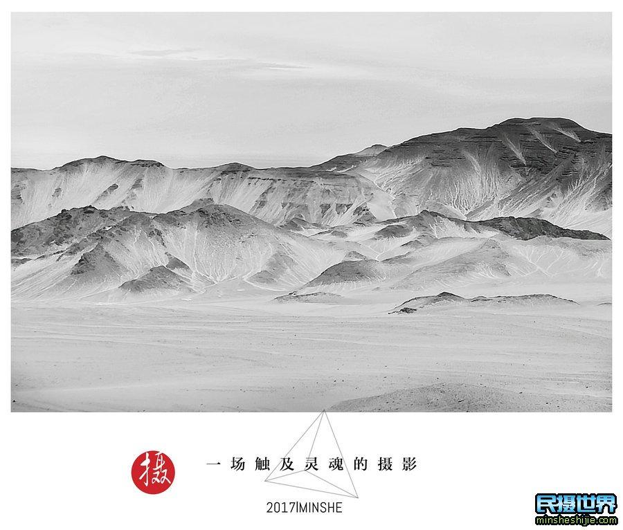 民摄世界20位团友南疆摄影采风活动花絮