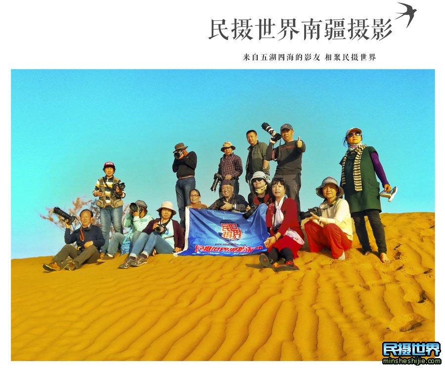 南疆摄影团一次新疆大环线南疆胡杨摄影团-含喀什-和田-轮胎胡杨摄影团