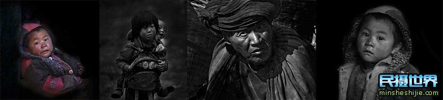 云川大凉山摄影团-一次心灵震撼的大凉山深处的风土人情摄影创作团
