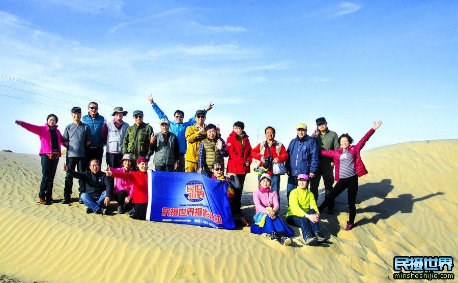 2021新疆摄影团 新疆摄影旅游线路 民摄世界摄影团