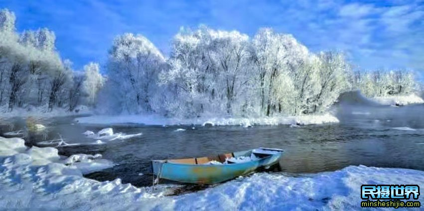 伊春库尔滨-黑河逊克县第四届雾凇冰雪节-感受黑河大平台雾凇摄影的美